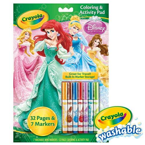 《 美國 Crayola 繪兒樂 》Disney著色套裝PRINCESS