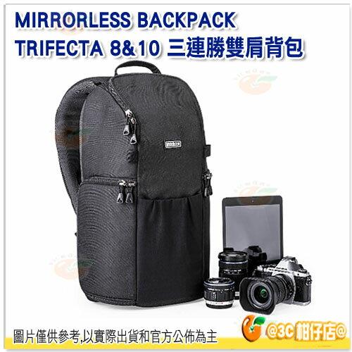 ThinkTank 創意坦克 Trifecta 8/10 三連勝系列 彩宣公司貨 TF417 TF419 雙肩背包 輕量材質 高容納空間 後背包 相機包