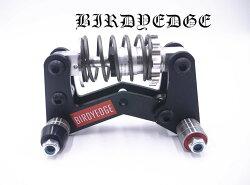BIRDYEDGE電動滑板 專利 八輪支架 避震 支架  八輪滑板 改裝 改良 滑板