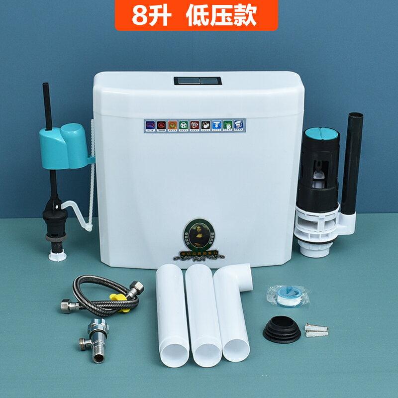 沖水箱 水箱衛生間家用蹲便器沖水箱蹲坑廁所水箱便盆加厚水箱馬桶沖水器『J8449』