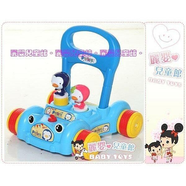 麗嬰兒童玩具館~puku藍色企鵝30207-企鵝情侶啾啾助步車可調整速度呦 0