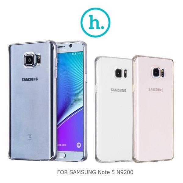 HOCO Samsung Galaxy Note5 N9200/N9208/手機殼/保護套/手機套/輕薄【馬尼行動通訊】