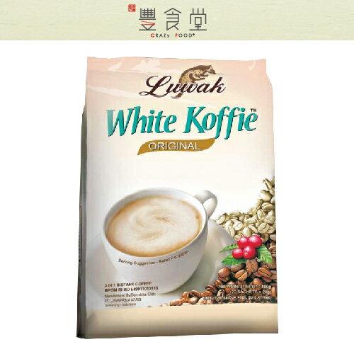 印尼進口咖啡Luwak-李敏鎬代言 三合一白咖啡