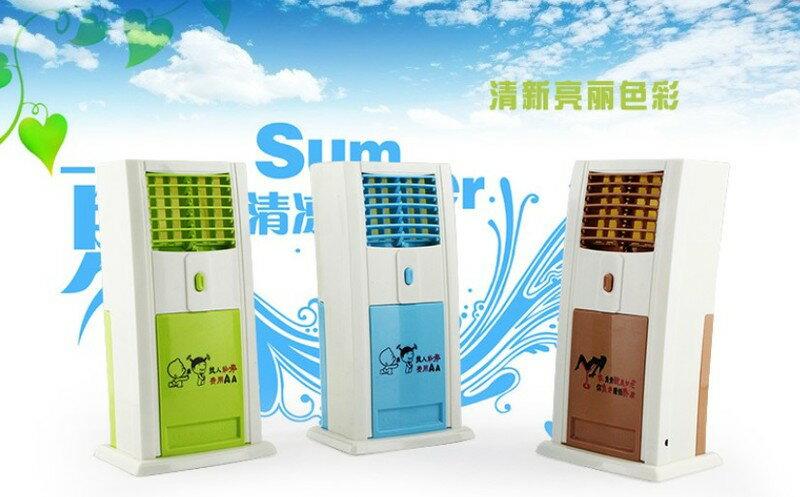 立式型空調風扇/無葉風扇/小風扇/迷你小風扇 電池 USB兩用 電腦行動電源皆可用