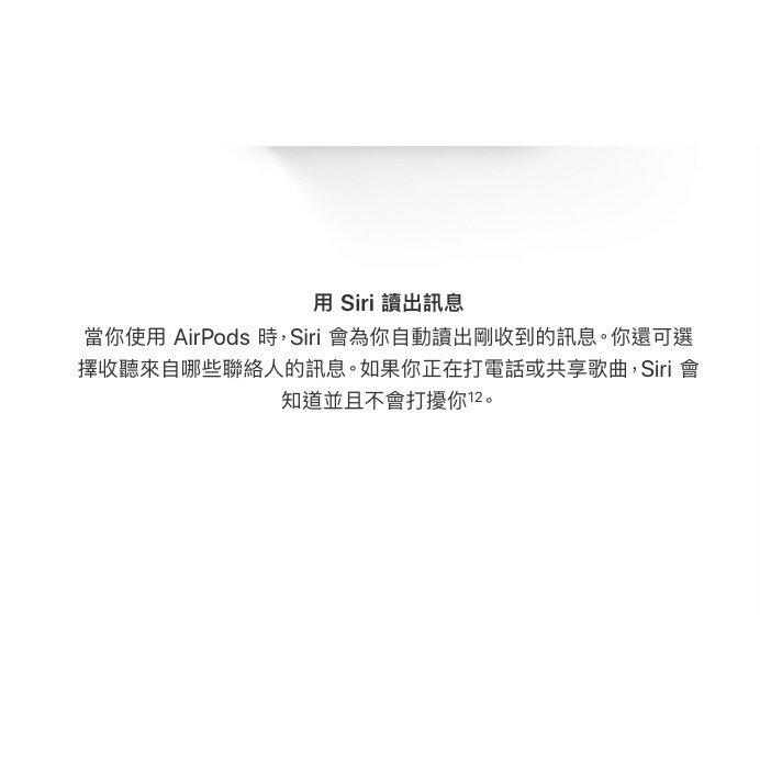 Apple AirPods全新未拆 藍芽無線耳機 第二代有線充電盒 加購正版保護殼有優惠 原廠藍牙耳機 台灣公司貨《維克精選》 7