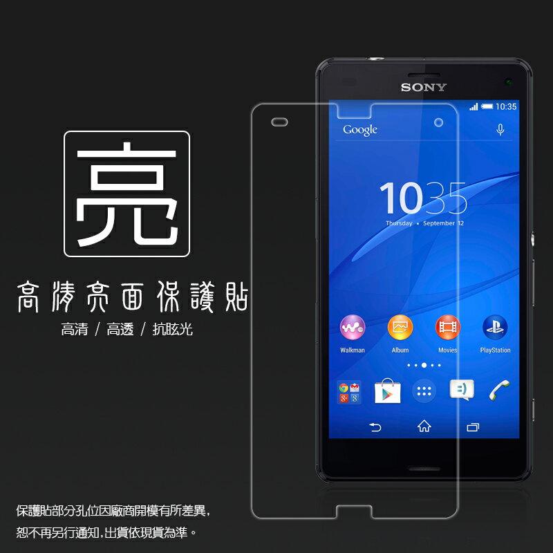 亮面螢幕保護貼 SONY Xperia Z3 mini Compact D5833 保護貼