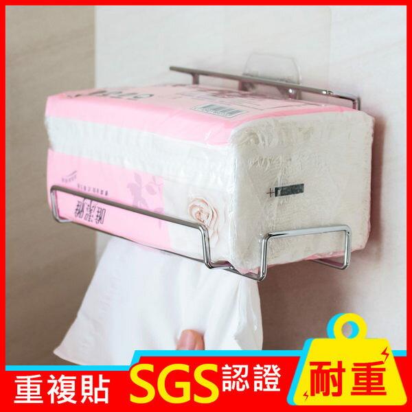 台灣製衛生紙架收納架無痕貼MIT廚衛收納