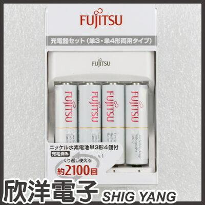 ※ 欣洋電子 ※ FUJITSU 日本原裝富士通 低自放電電池充電器組 內附日製1900mAh 3號電池4入 (FCT343-ATFX(FX))