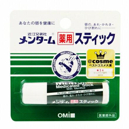 露比私藏:日本製OMI近江兄弟滋潤護唇膏(5g)