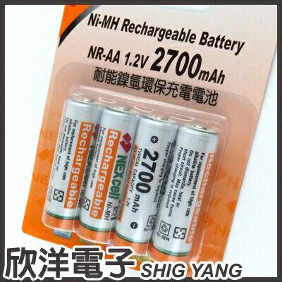 ※ 欣洋電子 ※ NEXCELL 耐能 AA 環保鎳氫3號充電電池 2700mah 4入 / 台灣製造