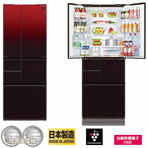 【SHARP夏普】601L變頻六門對開冰箱SJ-GF60BT-R星鑽紅