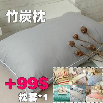 【好康+99元多1件】機能新光竹炭枕 45cmX75cm 台灣製
