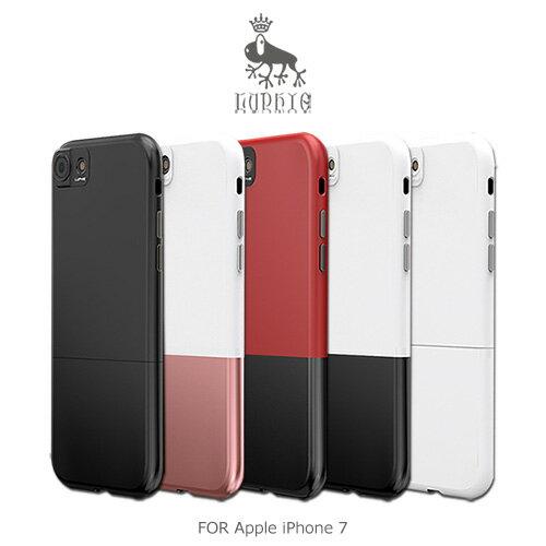 ~愛瘋潮~LUPHIE Apple iPhone 7 4.7吋 愛拼撞色手機殼