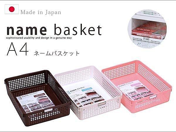 BO雜貨【YV3499】日本製 櫻花 A4 檔案夾 文件夾 資料夾 文件收納 桌面收納 書籍收納
