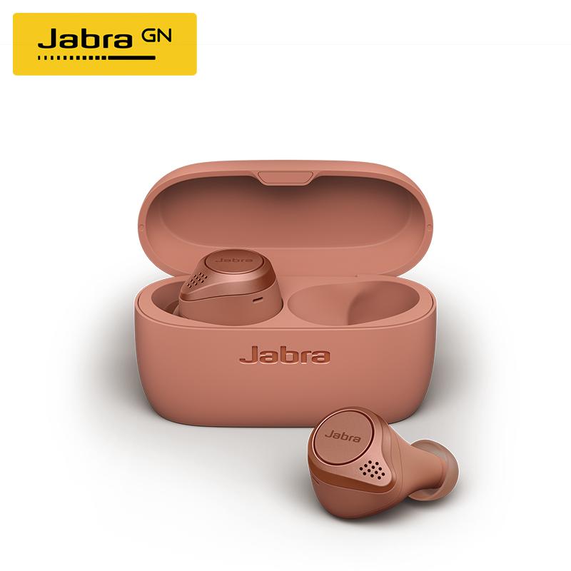 【Jabra】Elite Active 75t 入耳式全無線藍牙耳機(煙燻玫瑰)原廠公司貨/保固兩年/贈原廠皮套