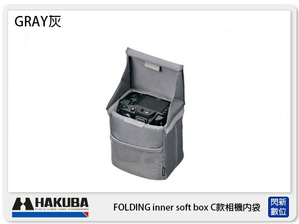 HAKUBAFOLDINGinnersoftboxC款相機內袋HA33660CN灰