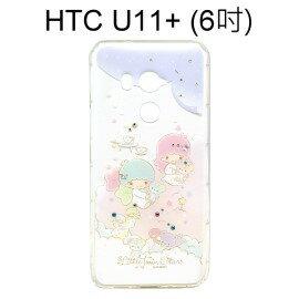 雙子星空壓氣墊鑽殼[夢工廠]HTCU11+U11Plus(6吋)【三麗鷗正版】