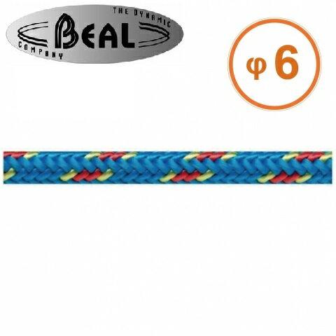 Beal  輔助繩/普魯士繩 6mm Cordelettes 藍色 C06 每單位公尺