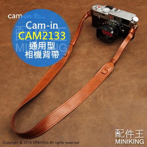~ 王~  Cam~in CAM2133 黃棕色 真皮 型相機背帶 可調節 相機帶 微單眼