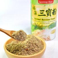 褐藻三寶粉 450g ★愛家穀粉 純素無香精 精力湯 沙拉添加 提升料理風味 全素佐料 營養補給 0