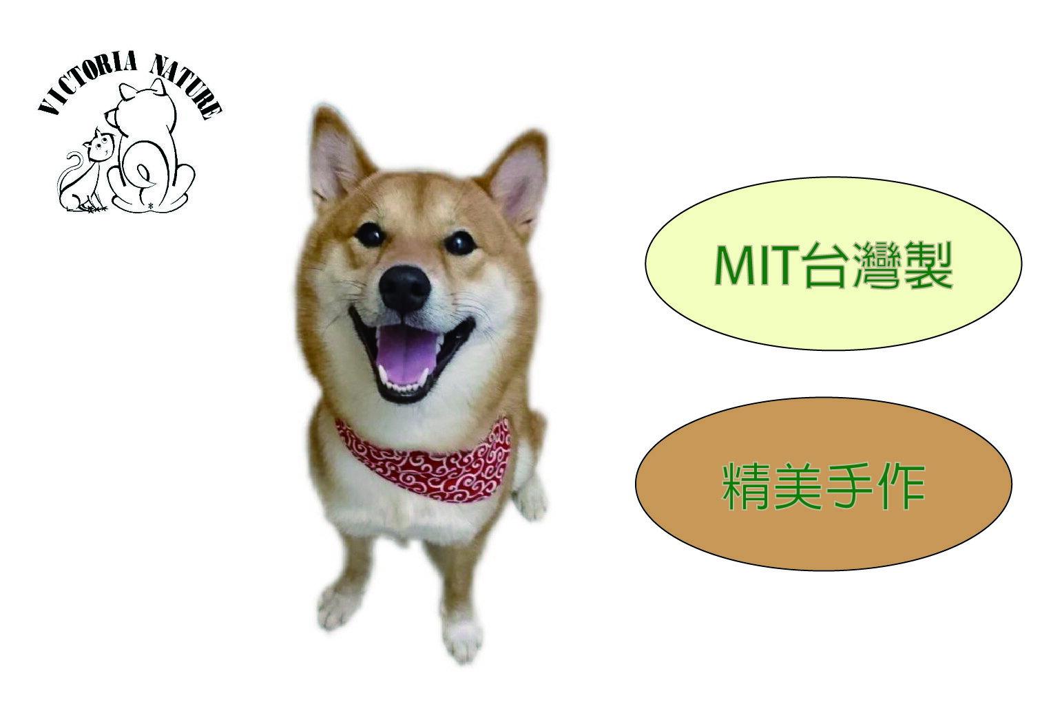 唐草領巾、寵物領巾、寵物三角巾 、寵物圍巾-許愛-精美手作-台灣製