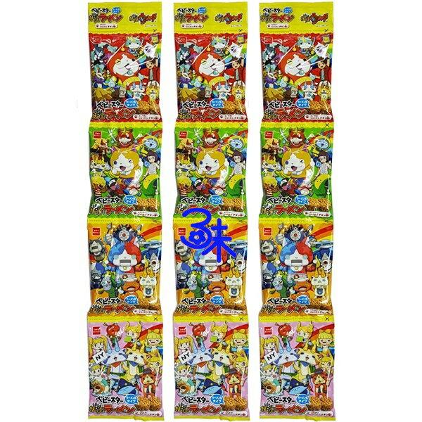 (日本) 優雅仕妖怪手錶四連雞汁點心麵1組 3條 (72公克*3條) 特價205 元【 4902775054201 】 (平均1條 68.3 元)