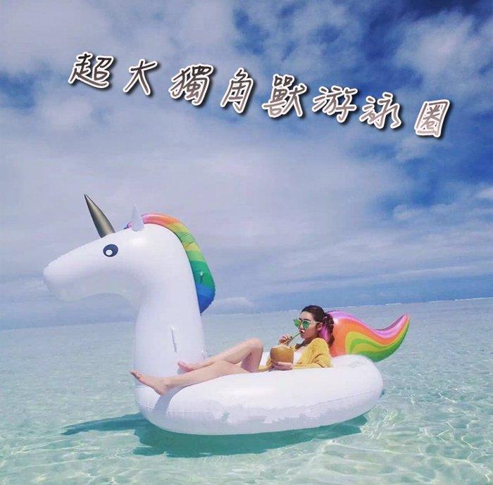【葉子小舖】超大型獨角獸充氣游泳圈/水上坐騎/戲水玩具/水陸兩用/漂浮床/海邊玩水/可躺兩人/家庭出遊/女性必備
