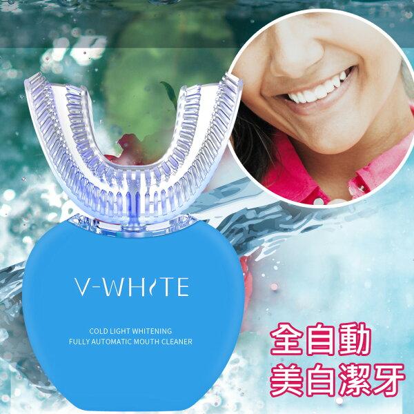 美國V-White變頻牙齒清潔器-4色任選