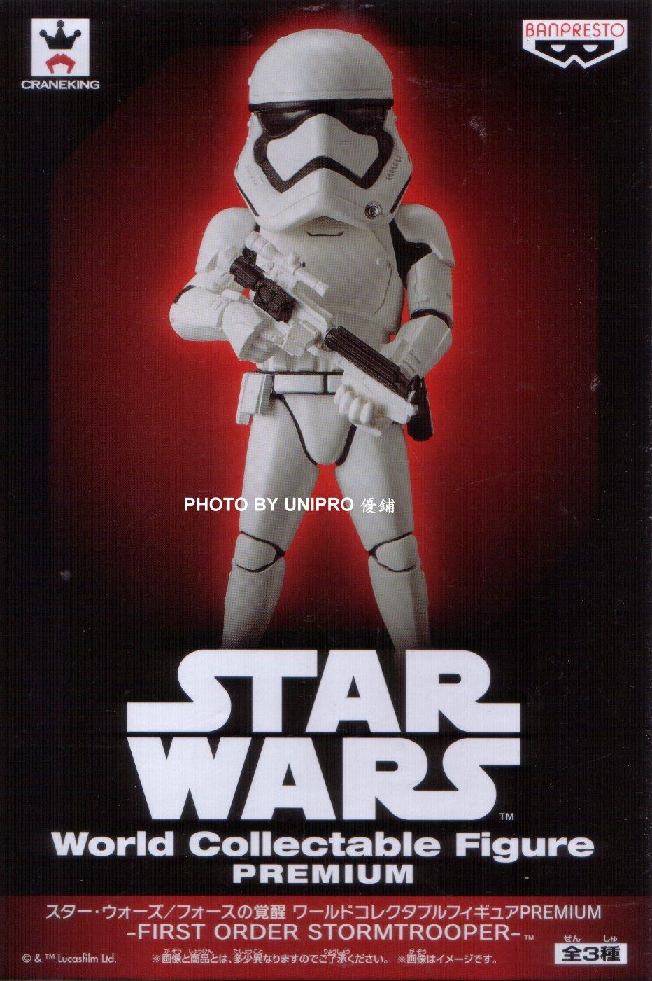 日版 WCF Premium 單售 A款 高階 風暴兵 白兵 第一軍團 FIRST ORDER STORM TROOPER Star Wars 星際大戰 公仔
