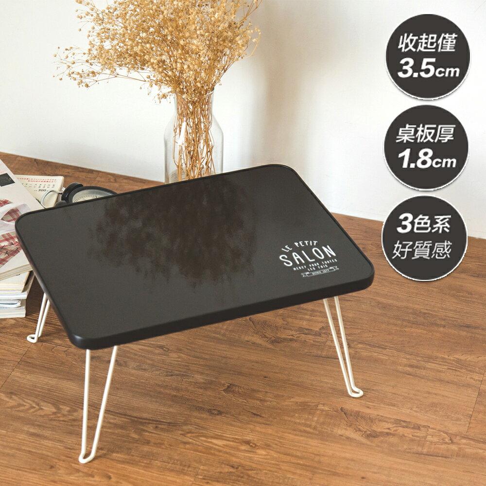 日本/茶几/和室桌 無印品味折疊床上桌 MIT台灣製 完美主義【R0101】