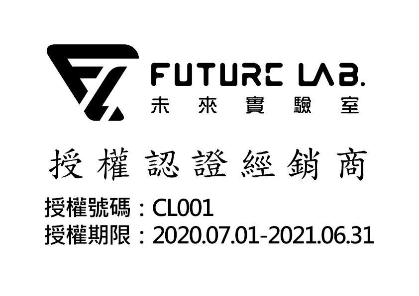 FUTURE LAB. 未來實驗室 LUNCHCARD餐具卡 環保餐具【酷樂館】