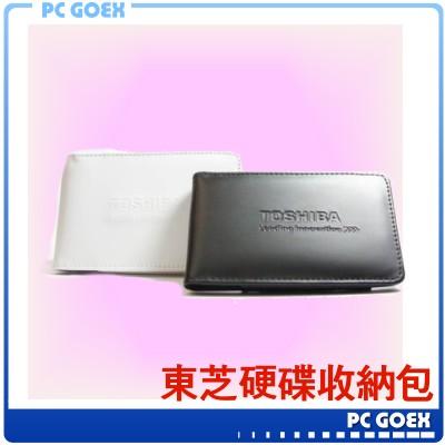 東芝 TOSHIBA 2.5吋 硬碟收納包☆pcgoex軒揚☆