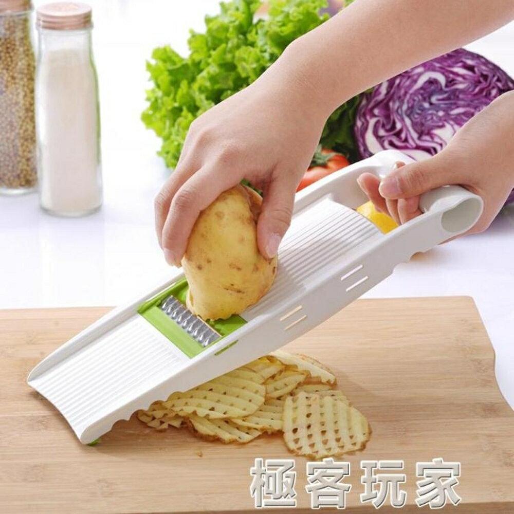 手動多功能切菜器廚房用品神器擦蘿卜馬鈴薯絲切絲家用切片機刨絲器 極客玩家
