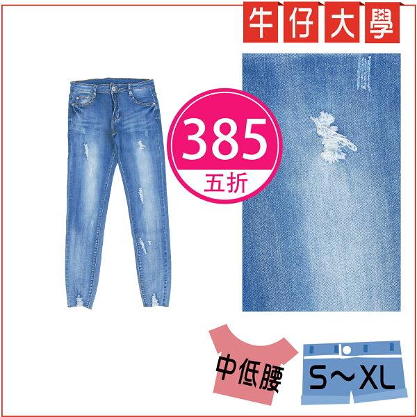 不收邊抓鬚窄管褲(S~XL)→有彈性‧中低腰牛仔【180306-445】Ivy牛仔大學