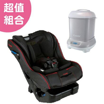 Combi 康貝 New Prim Long EG 汽車安全座椅-羅馬黑+Pro高效消毒烘乾鍋(寧靜灰)【悅兒園婦幼生活館】
