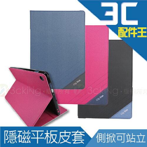 TheabioAppleiPadPro(2017)10.5吋亮彩隱磁側翻式平板皮套掀蓋支架磁扣保護套