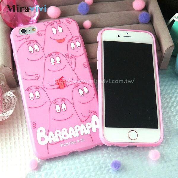 BARBAPAPA泡泡先生iPhone66SPlus(5.5吋)粉色空壓保護套