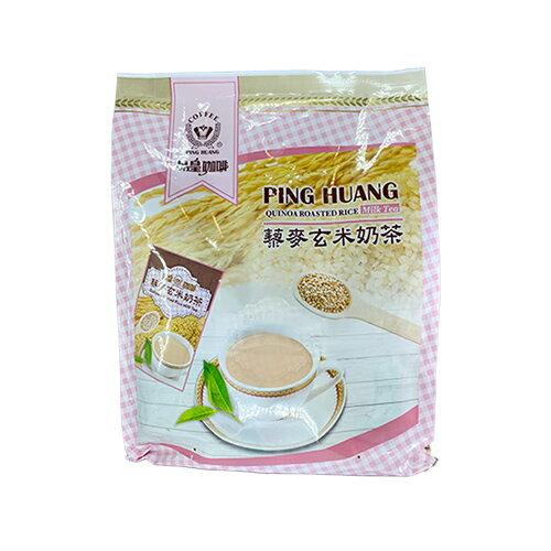 品皇咖啡 藜麥玄米奶茶 隨身包