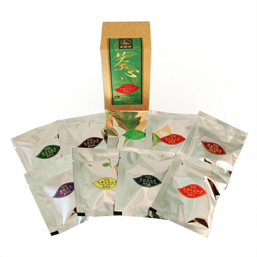 三角茶包盒裝/九種口味--新純香特製三角立體茶包