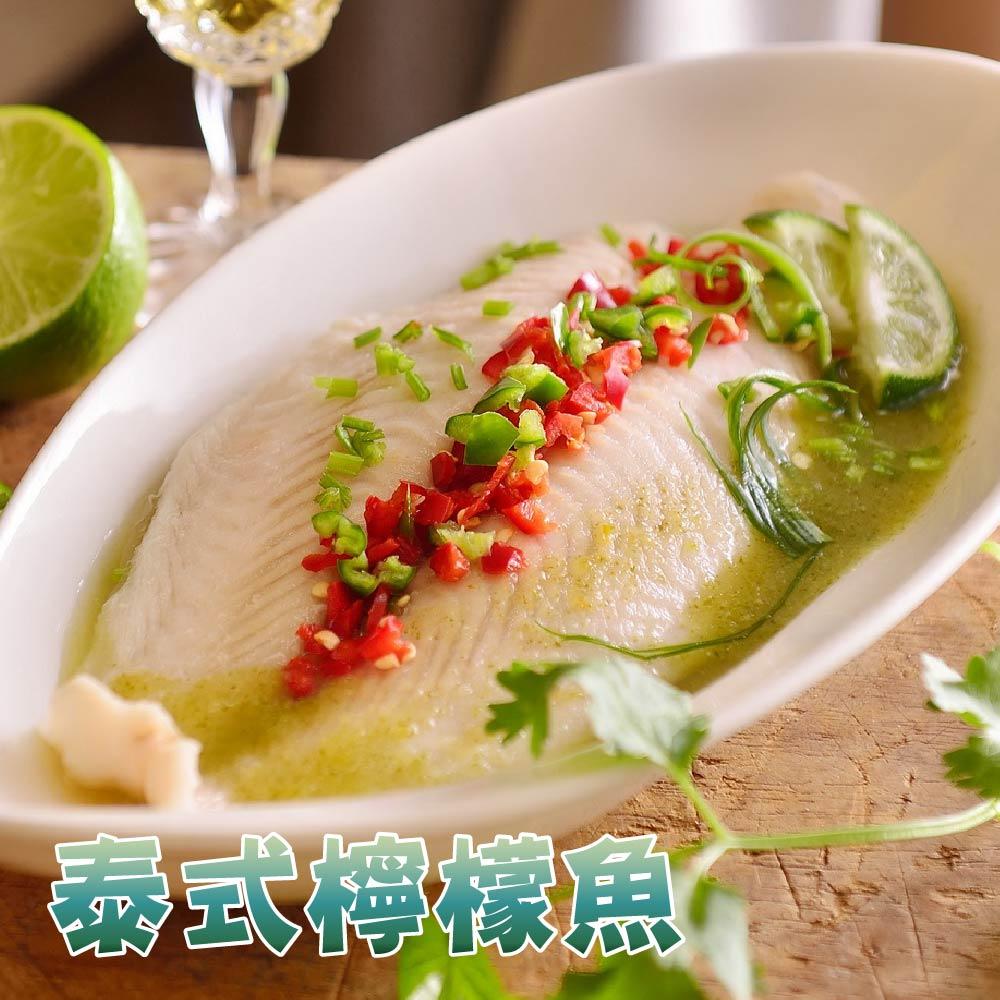 【組合】泰式300輕盈組 / 7件組【泰亞迷】團購美食、泰式料理包、5分鐘輕鬆上菜、每道主食低於300大卡 3
