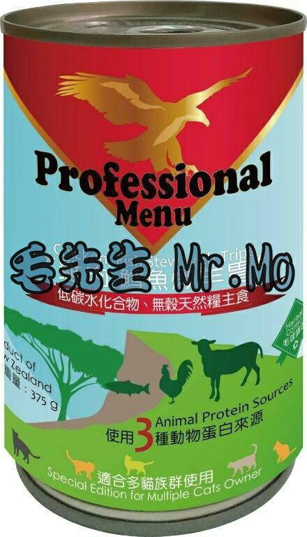 Professional Menu 貓罐頭 專業飼糧無穀主食貓罐 375g X24罐