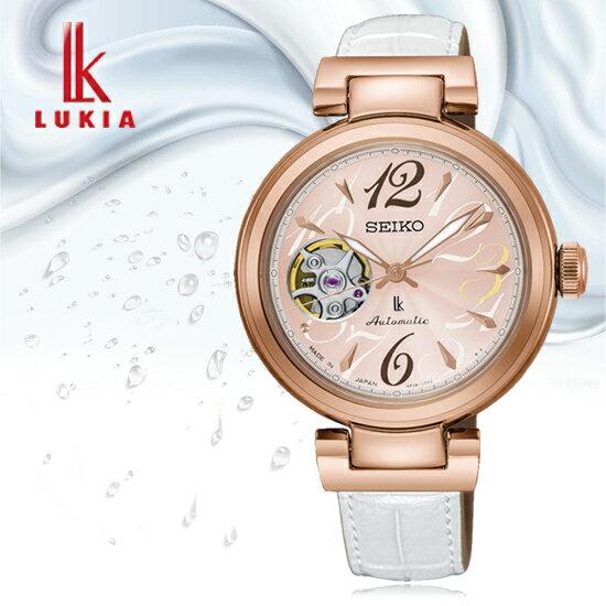 SEIKO日本精工LUKIA林依晨代言開芯鏤空機械腕錶4R38-01L0LSSA802J1公司貨禮物時尚
