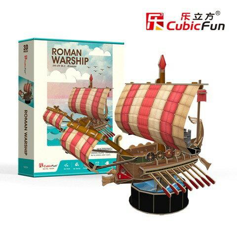 [樂立方3D立體拼圖] 羅馬古船(T4032H)