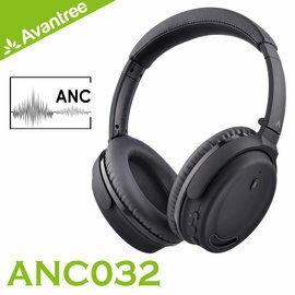 【AvantreeANC032HiFi立體聲耳罩式藍牙降噪耳機-ANC降噪技術高品質立體聲可折疊收納超柔軟耳罩】【風雅小舖】