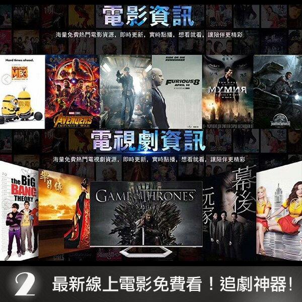 【U-BOX 安博盒子】X900 台灣版 超過一千種電視節目 深夜福利免費看 第四台 電影 追劇 12個月安心保固 2
