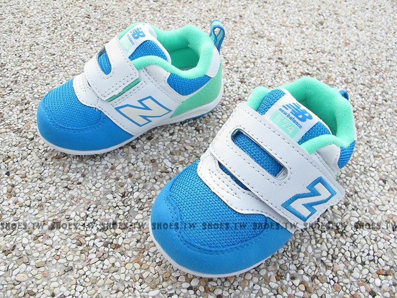 Shoestw【FS574GBI】NEW BALANCE 574 童鞋 運動鞋 小童 學步鞋 藍白綠