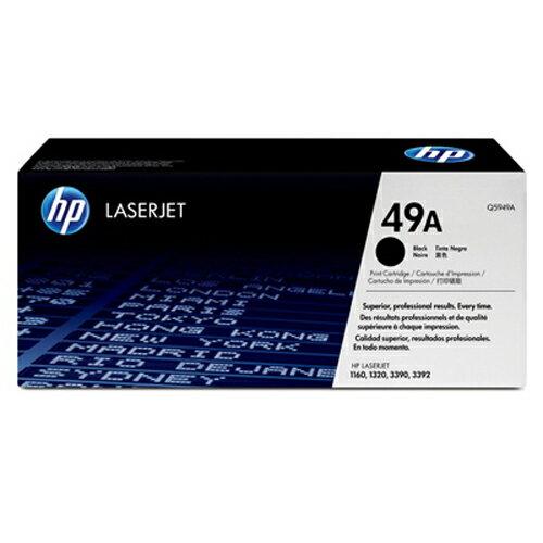 【免運】HP 原廠碳粉匣 Q5949A 適用 HP LJ 1160/1320