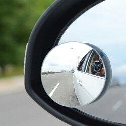 無邊框廣角鏡 盲點鏡 輔助鏡 倒車小圓鏡 角度可旋轉360自由調整2入 可調角度照後鏡 無死角【SV6581】BO雜貨