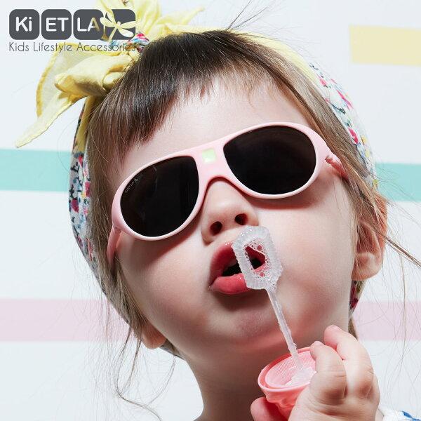 飛炫寶寶【法國KIETLA】Jokala喬克拉幼兒太陽眼鏡(2-4years棉花糖)