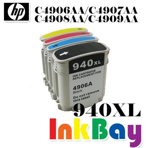 HP NO.940XL C4906AA/C907AA/C4908AA/C4909AA 相容墨水匣 一組4色【適用】PRO 8000/8500W/8500